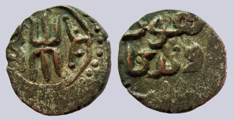 Great Mongols, BI jital, Möngke Khan, Trident Tamga