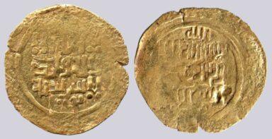 Great Mongols, AV dinar, anonymous, Bukhara