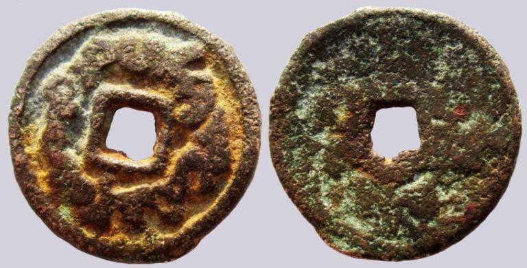 Central Asia, AE cash, w. crosses and tamgas, RARE