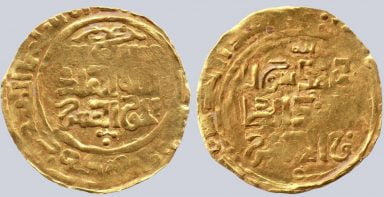 Great Mongols, AV dinar, temp. Chingiz Khan, Balkh, 619AH