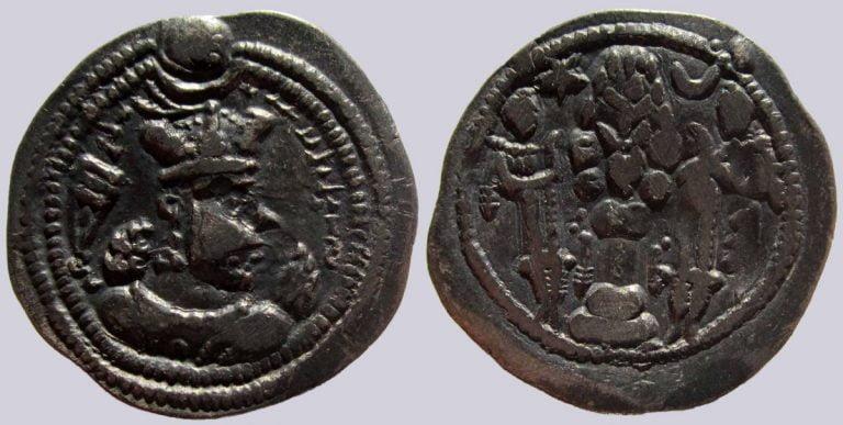 Sasanians, AR drachm, Valkash / Balash