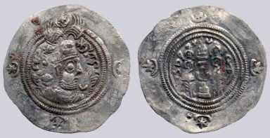 Sasanians, AR drachm, Khusro II, ML, RY 2