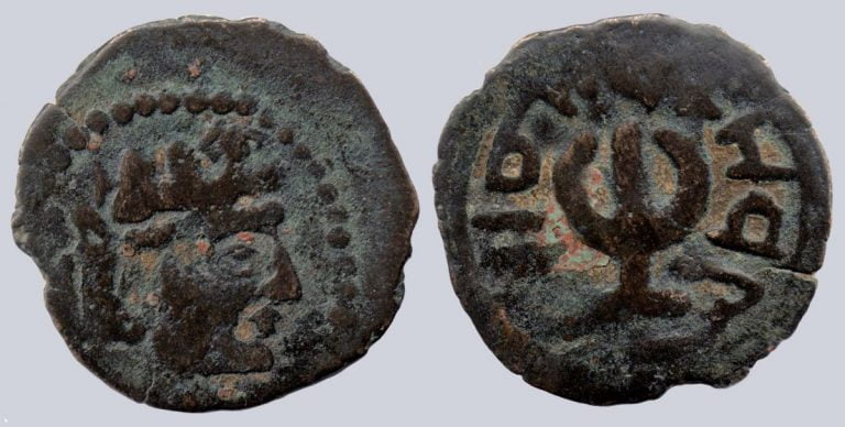 "Central Asia / Khwarizm, AE drachm, ""The Lord, the King Khosrow"", Kerder"