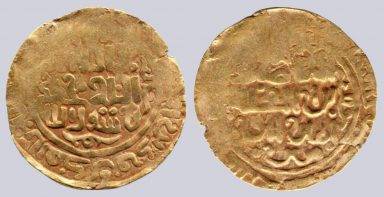 Great Mongols, AV dinar, temp. Chingiz Khan, 618AH