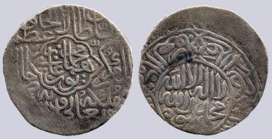 Mughal Empire, AR shahrukhi, Humayun, Lahore