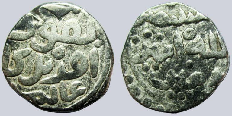 Great Mongols, AR dirham, temp. Ögedei Khan