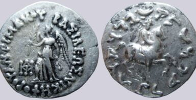 Indo-Greek Kingdoms, AR drachm, Antimachos II, 160-155BC