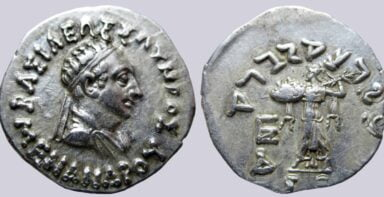 Indo-Greek Kingdoms, AR drachm, Menander I