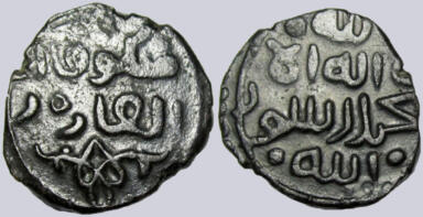 Great Mongols, AE jital, Möngke Khan
