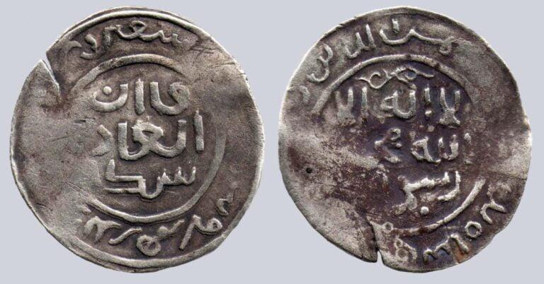 Chaghatayid, AR dirham, Dawlatshah, 692AH, Badakhshan