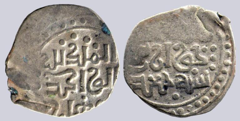 Juchid / Golden Hoard , AR dirham, Mangu Timur, Khwarizm, 674AH