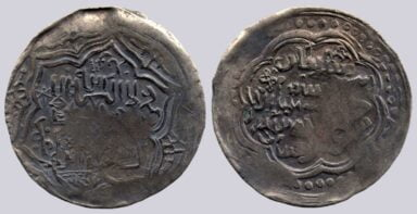 Chaghatayid, AR dinar, Shah Baha al-Din, Badakhshan, 747AH