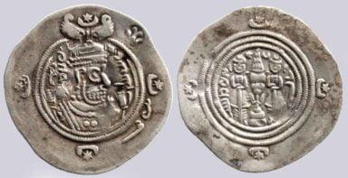 "Hunnic Tribes, countermarked AR drachm of Khusru II, tamga ""Göbl 56"""