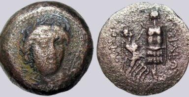 Seleucids in Bactria, AE unit, Antiochus I