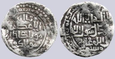 Ilkhans, AR dirham, Hulagu, citing Möngke Khan