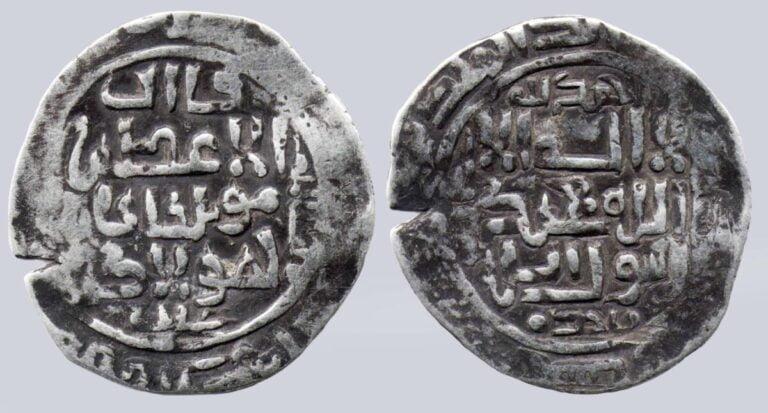 Ilkhans, AR dirham, Hulagu, citing Möngke