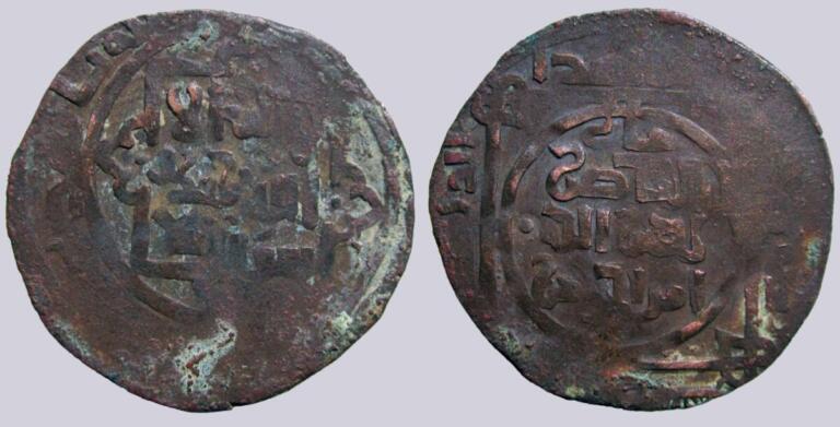 Great Mongols, AE khani dirham, temp. Chingiz Khan, Balkh