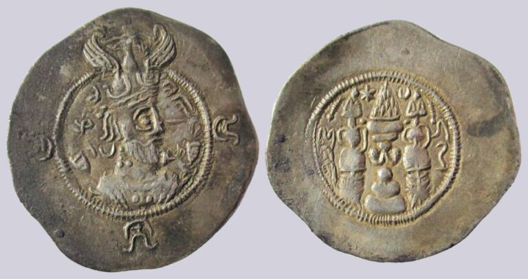 Western Turks, AR drachm, Bactrian Yabghus, Type 265A