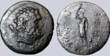 Bactrian Greeks, AE dichalkon, Demetrios I