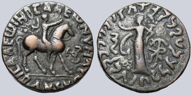 Indo-Scythians, BI tetradrachm, Kharahostes