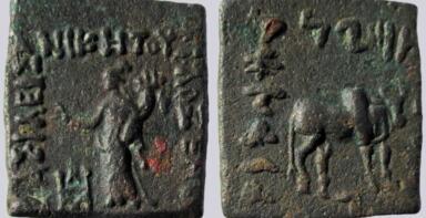 Indo-Greek Kingdoms, AE unit, Philoxenos, 125-110BC