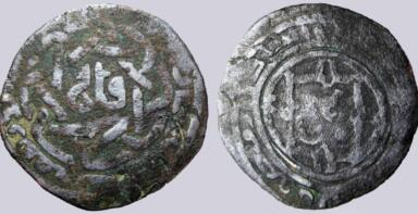 Great Mongols, BI jital, temp. Güyük to Möngke Khan, Balkh