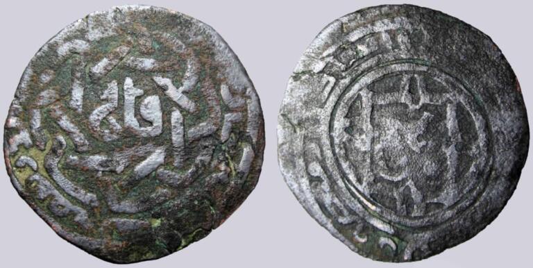 Great Mongols, BI jital, temp. Güyük to Möngke Khan, Balkh