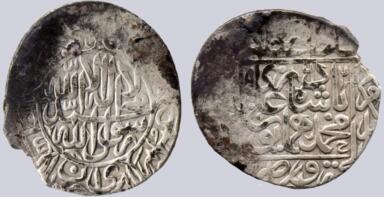 Mughal Empire, AR shahrukhi, Humayun, Lahore, 962AH