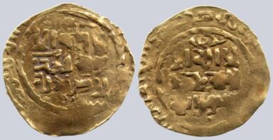 Great Mongols, AV dinar, temp. Ögedei, Samarqand, 631AH