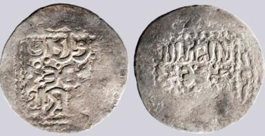 Great Mongols, AR dirham, Möngke Khan