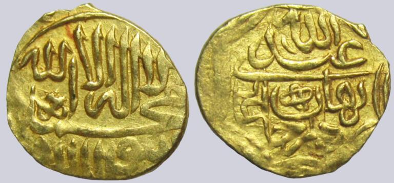 Shaybanid, AV 1/12 Indian mohur, 'Abd Allah II, Badakhshan