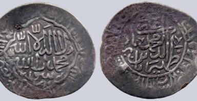 Timurid / Mughal, AR shahrukhi, Zahir al-din Babur